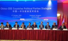 Predsjednik Federacije Bosne i Hercegovine Marinko Čavara na konferenciji Dijalog političkih stranaka iz središnjih i istočnoeuropskih zemalja i Kine